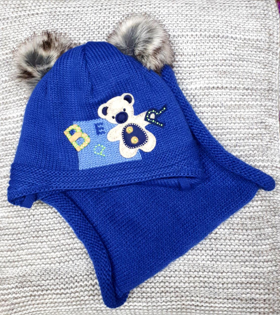 Шапка с хомутом детская  на мальчика зима синего цвета Ambra (Польша) размер 40 42