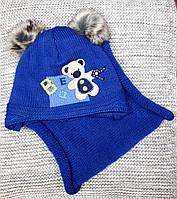 Шапка с хомутом детская на мальчика зима синего цвета Ambra (Польша) размер  40 42 752408c518862