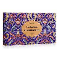 3194 Faberlic. Подарочный набор Collection des miniatures. Фаберлик 3194, фото 1