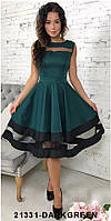 Хит продаж! Элегантное кукольное платье со вставками из сетки  Stefani S, Darkgreen