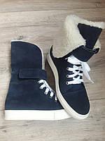 Зимние женские спортивные ботинки из синего замша с отворотом р.36-40.
