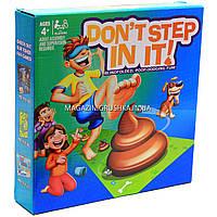 Настольная игра «Не наступи на кучку» (не наступи на это) 1111-58