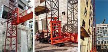 Н-95 м, г/п 500 кг. Строительный подъёмник секционный с выкатной платформой для отделочных работ. Подъёмники , фото 3
