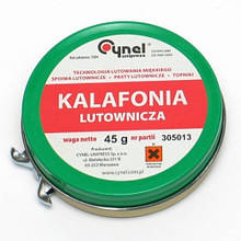 Канифоль  Cynel Kalafonia lutownicza 45 грамм
