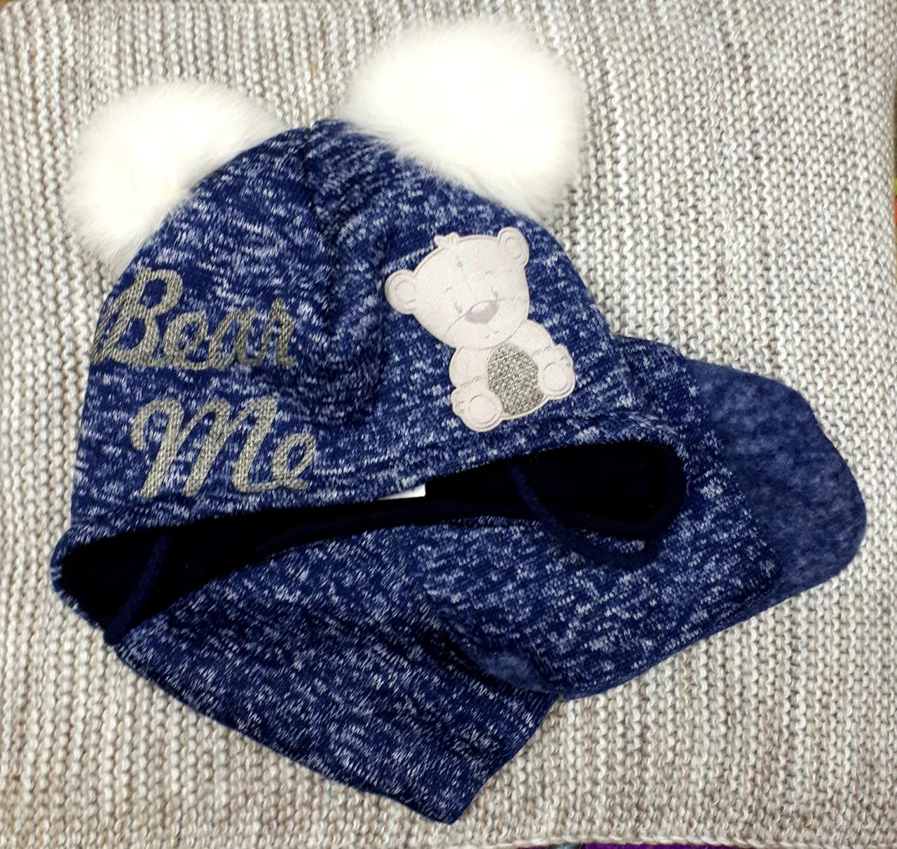 Шапка с шарфом детская  на мальчика зима синий меланж Польша размер 44 48
