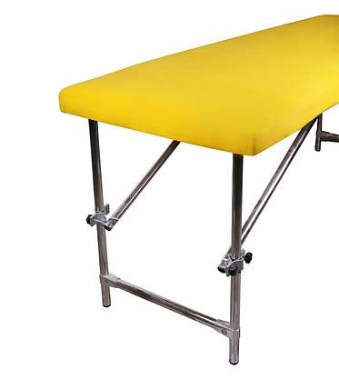 Чохол флісовий  100х220 см жовтий, фото 2