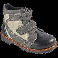 Ботинки ортопедические 06-524 р.21-30, фото 1