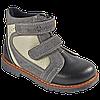 Ботинки ортопедические 06-524 р.31-36