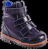 Ботинки ортопедические 06-548 р. 31-36