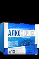 Алкозерокс — препарат для избавления от вредных привычек
