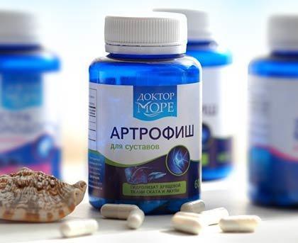 Артрофиш - средство для лечения суставов