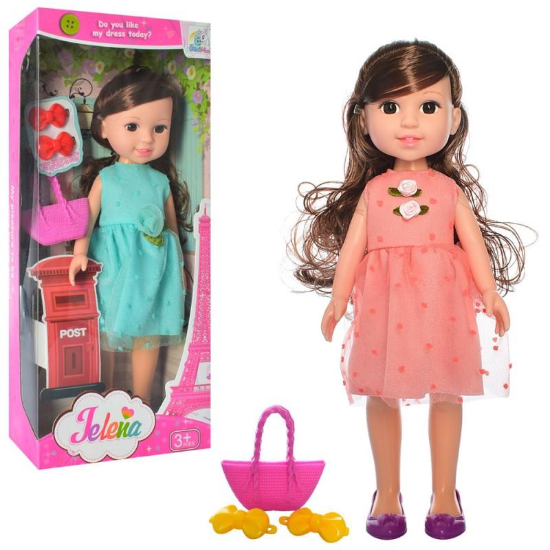 Кукла классическая 31 см с аксессуарами,89027