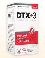 Капсулы DTX-3 от паразитов
