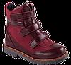 Ботинки ортопедические 06-587 р. 21-30