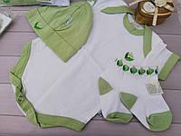Бодик шапочка носочки для новорожденного комплект