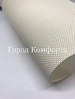 Рулонная штора screen бежево-белый, фото 1