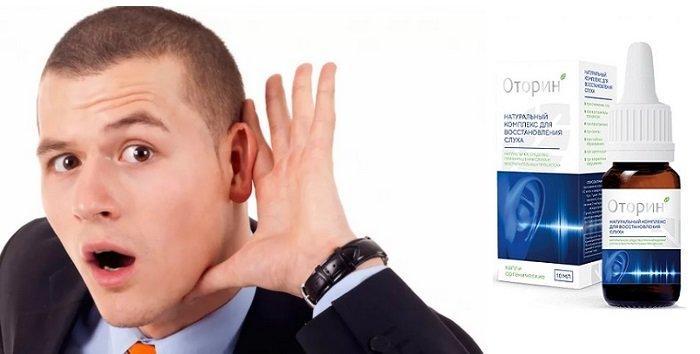 Оторин – натуральный комплекс для восстановления слуха