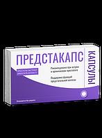 Предстакапс – препарат от простатита