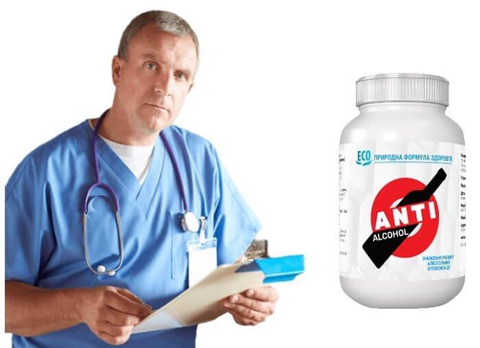 Препарат от алкогольной зависимости AntiAlcohol