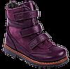 Ботинки ортопедические 06-760 р. 21-30