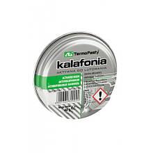 Канифоль активированная Kalafonia от AG TermoPasty 40 грамм