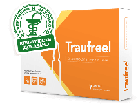 Средство от грыжи Traufreel
