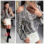 Женская шелковая блуза с открытыми плечиками (3 цвета), фото 5