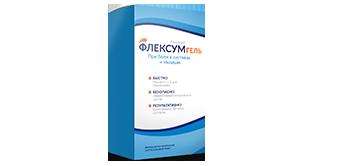 ФлексумГель препарат для суставов
