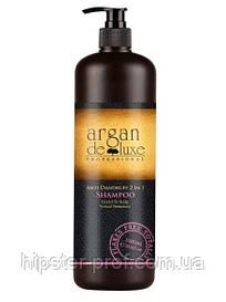 Шампунь против перхоти Argan De Luxe Professional Anti-Dandruff Shampoo 1000 ml