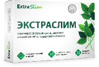 Экстраслим (ExtraSlim) – капсулы для похудения