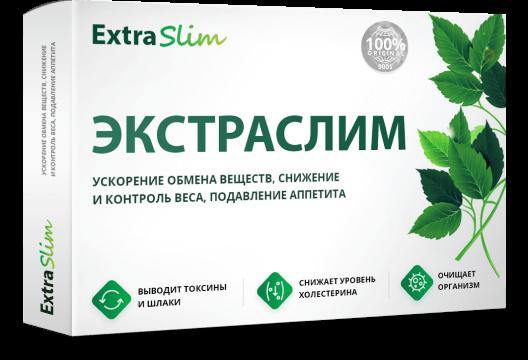 Экстраслим (ExtraSlim) – таблетки для похудения