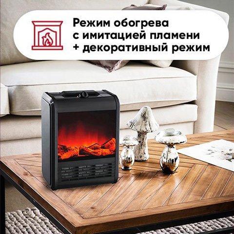 Электрокамин «Уютный дом»