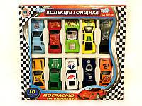 Набор машин Коллекция гонщика 10 штук