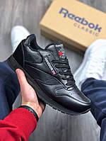 Мужские черные кроссовки Reebok Classic (Black), мужские кроссовки Reebok Classic, черные рибок класик