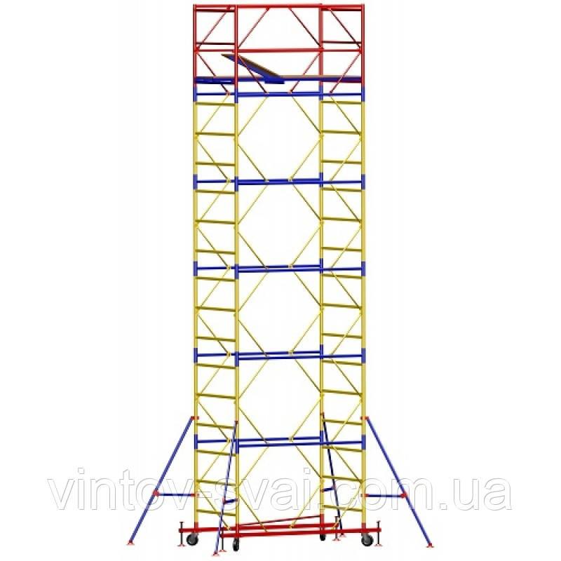 Вышка - тура - ширина 2,0 м, длина 2,0 м, высота настила - 12,6 м, рабочая высота - 14,6 м