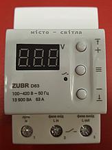 Реле напруги ZUBR D63 Зубр 63А