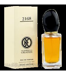 Жіноча парфумована вода KREASYON CREATION 2168 SEE, 25 мл