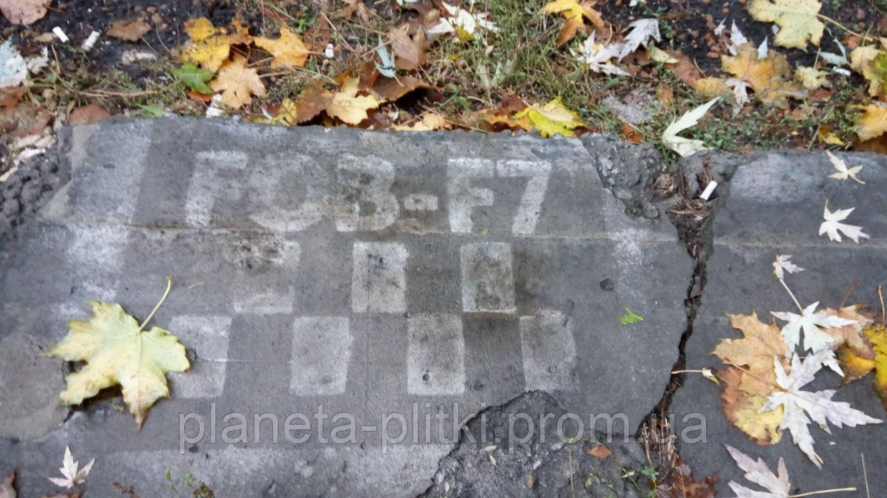 Защитное средство для плитки, кирпича, камня и бетона