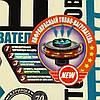 Інкубатор Рябушка Турбо 70 яєць вентилятор, цифровий, ручної переворот, фото 4