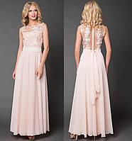 Вечернее длинное платье с прозрачной спинкой. Пудра, 4 цвета. Р-ры: 42-44 и 46-48.