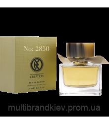 Жіноча парфумована вода KREASYON CREATION 2850 MY BURBERY, 25 мл