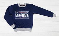 """Детский батник """" 1981 """" с  манжетом для мальчика (начес) рост 98,104,110,116 см"""