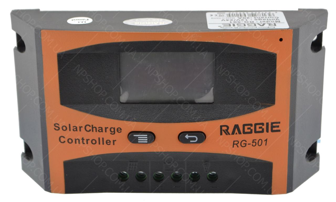 Контроллер для солнечной батареи Raggie Solar controler RG-501 10A