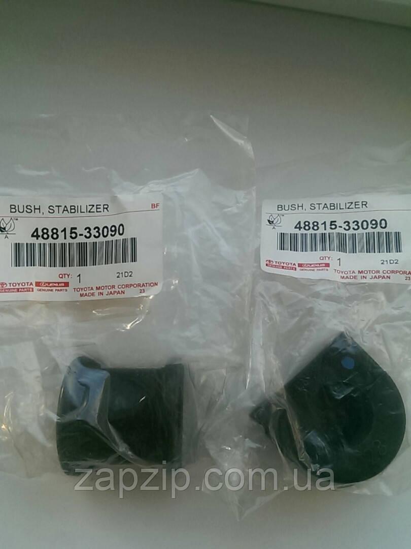 Втулка стабилизатора переднего TOYOTA - 48815-33090