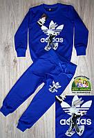 Детский спортивный костюм Adidas разные цвета, Турция