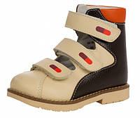 Туфли ортопедические 03-302. В наличии только р. 19