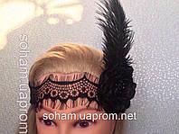 Повязка ретро, черная с перьями в стиле Чикаго, Гэтсби, 30-40х годов, гангстер