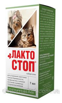 Лакто-стоп для кошек и собак мелких пород 7 мл устраняет признаки ложной беременности