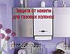Магнитный фильтр для умягчения воды и защиты от накипи газовых колонках, электрокотлах, стиральных машинах, фото 7
