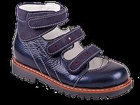 Туфли ортопедические 06-316 р. 25-30